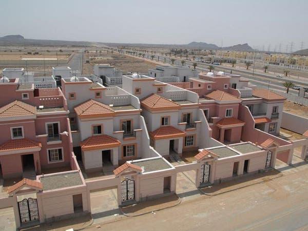 """""""الإسكان"""" السعودية تعتزم طرح 7200 وحدة سكنية خلال يوليو"""