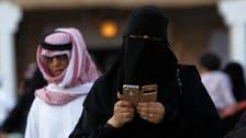 Saudi religious police to monitor social media?
