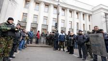 Ukrainian protesters claim control over capital