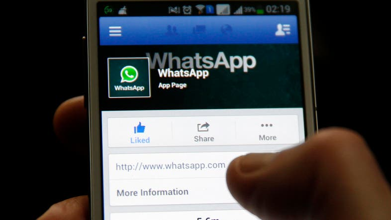 Messaging application WhatsApp not working, users say - Al Arabiya