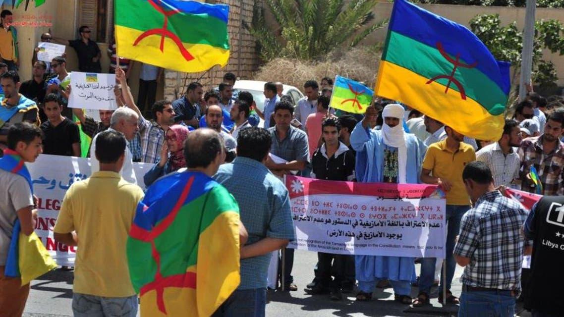 امازيق ليبيا