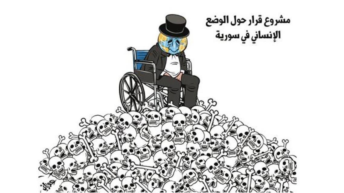 كاريكاتير للصفحة الرئيسية
