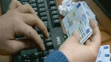 توزيع البطاقات الإلكترونية على الناخبين بالعراق