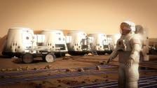 Mayday: Mars One urges U-turn on Islamic fatwa