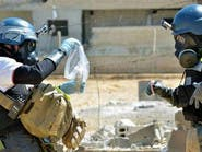 منظمة حظر الأسلحة: تم إتلاف مواد كيمياوية سورية