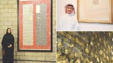 Saudi artists in search of their roots