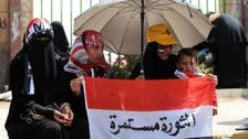 یمنی عسکریت پسندوں سے اسلحہ واپس لینے کا مطالبہ