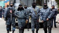 Ukraine parliament schedules date for presidential elections