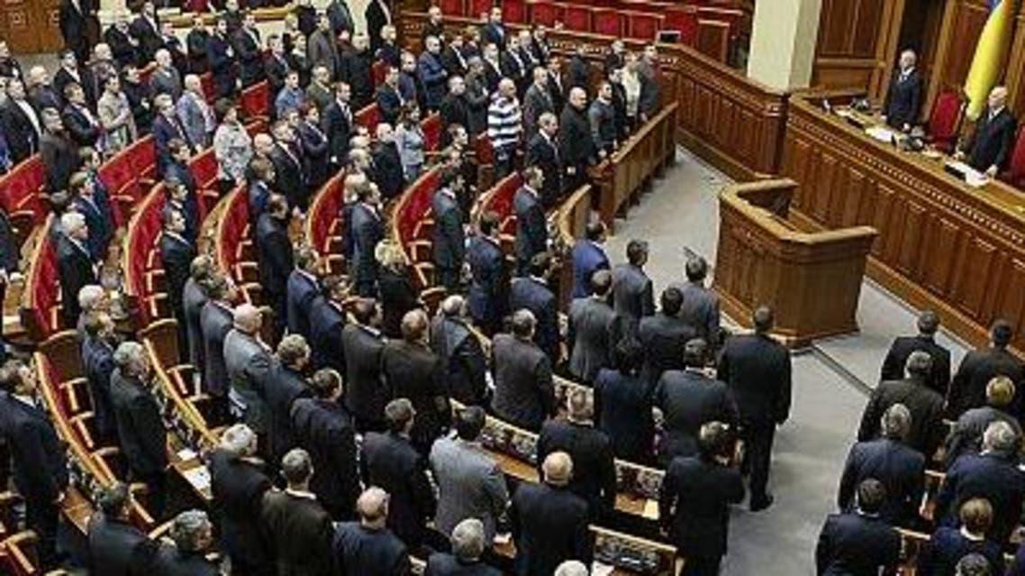 Ukranian parliament