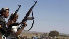 پرامن تبدیلی میں مزاحم یمنی قوتوں کیخلاف عالمی پابندیوں پر غور