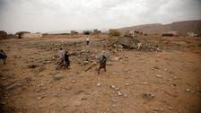 Intelligence officer shot dead in South Yemen