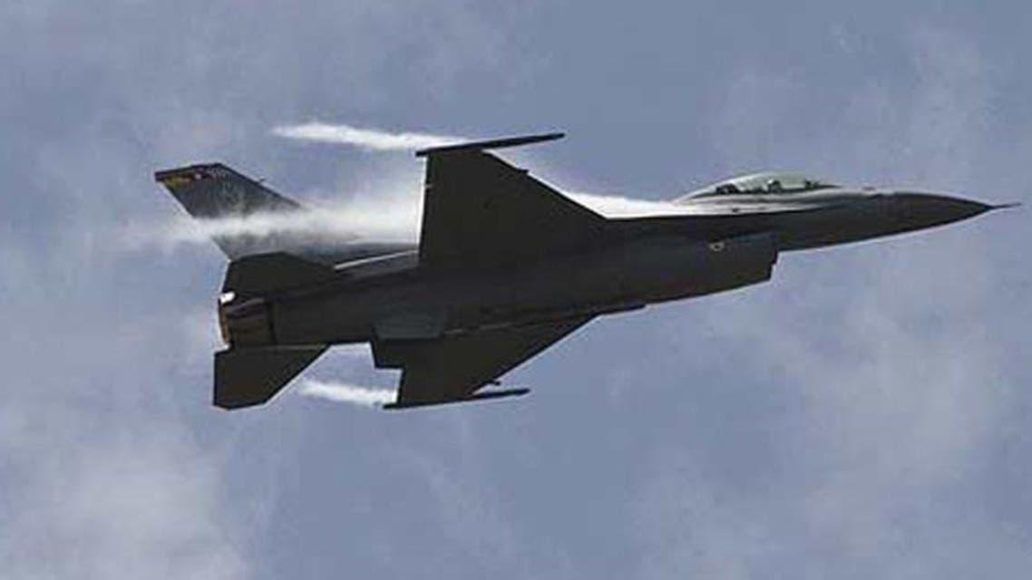 Pakistan Jet