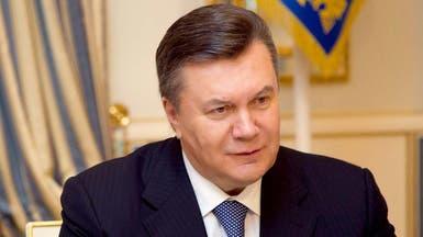 منع يانوكوفيتش ومعاونيه من مغادرة أوكرانيا