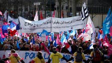 Supporters of gay marriage in France include some Muslims
