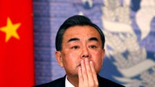 China's foreign minister on rare visit to Iraq