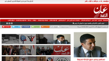 Yemen stops printing leading southern opposition newspaper