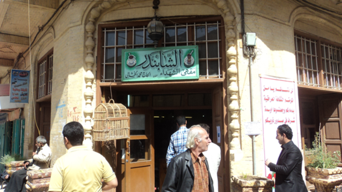 مقهى الشاهبندر
