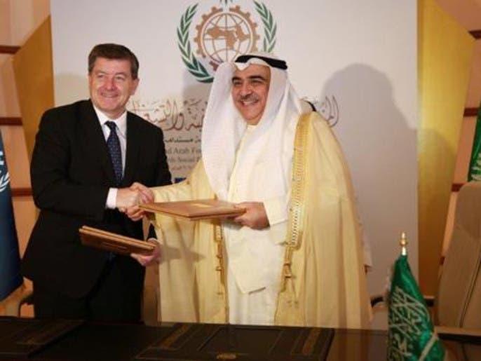 السعودية تصادق على اتفاقية الحد الأدنى للاستخدام