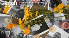 Ukrainians call for peace