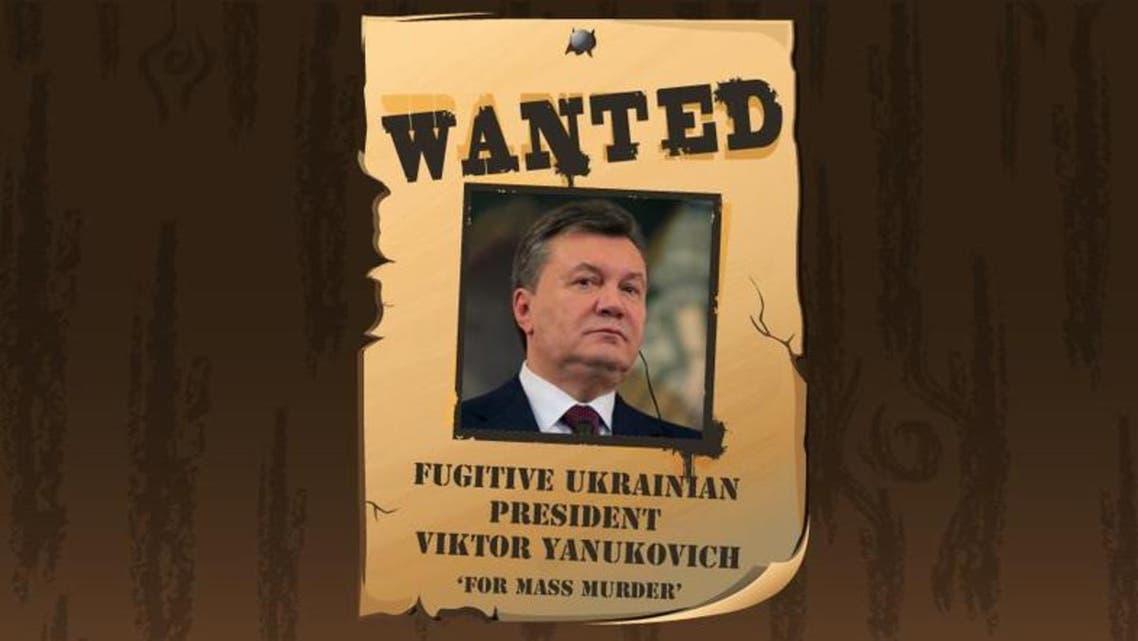 Ukraine Ex President