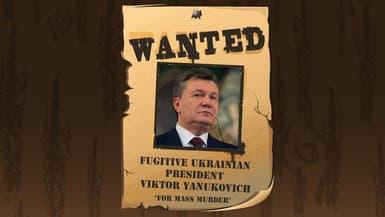 كييف تطلب من الإنتربول إصدار مذكرة توقيف ليانوكوفيتش