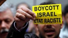 Threat of Israel boycotts: more bark than bite?