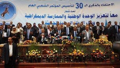 انقسامات بالمؤتمر الشعبي على خلفية التحالف مع الحوثي