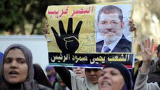 Egypt prosecutor: Two MB members arrested in Gulf