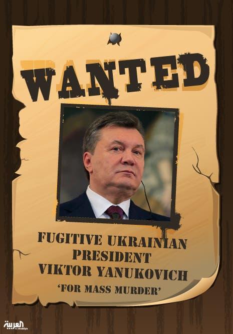 Infographic: WANTED: Fugitive Ukrainian President Viktor Yanukovich