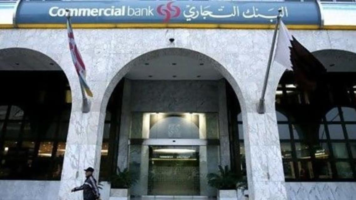 البنك التجاري القطري