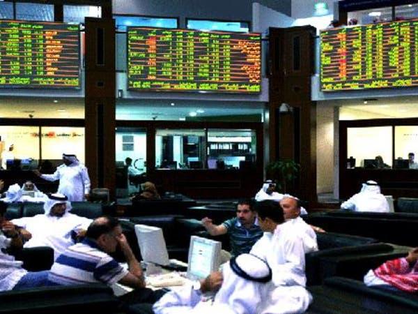 مراس تطرح 40% من دبي بارك للاكتتاب بـ2.5 مليار درهم