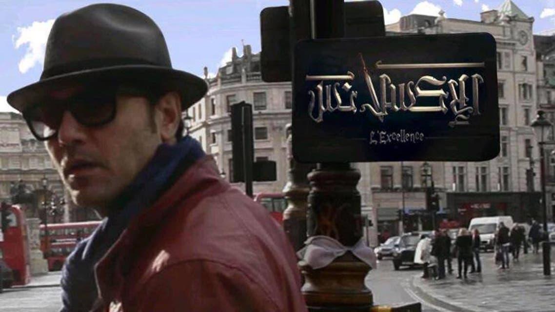قرير حول تسريب الحلقات الخمس الأولى من مسلسل أحمد عز