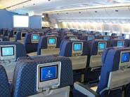 """""""السعودية"""" الأفضل بخدمات الإنترنت على الطائرة"""