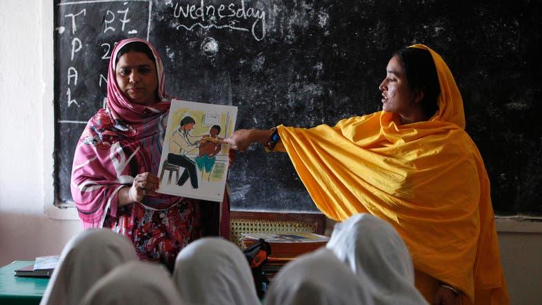 Pakistan girl sex pic
