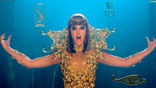 Katy Perry music video enrages Muslims over 'God' pendant