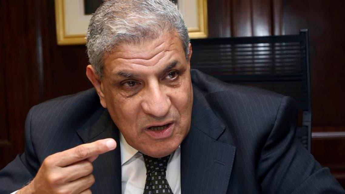 Egypt New PM