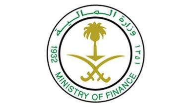 السعودية تنهي إصدار صكوك بـ5.8 مليار ريال