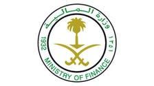 المالية السعودية تطلق قريبا 10 خدمات إلكترونية جديدة