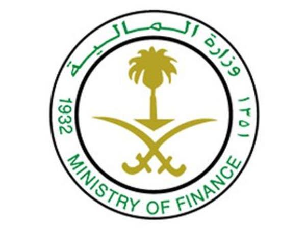 تمهيدا لها.. المالية السعودية توضح مصطلحات ميزانية 2017