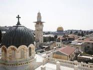 إسرائيل تحتجز حسابات بطريركية الروم الأرثوذكس بالقدس