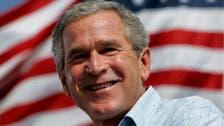Former U.S. President George W. Bush to exhibit paintings in April