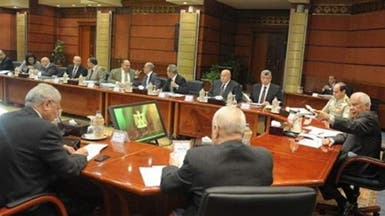 تحصين مصر لعقود الاستثمار يثير حفيظة الاقتصاديين