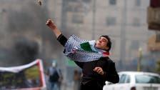 Twenty years on, Hebron massacre haunts survivors