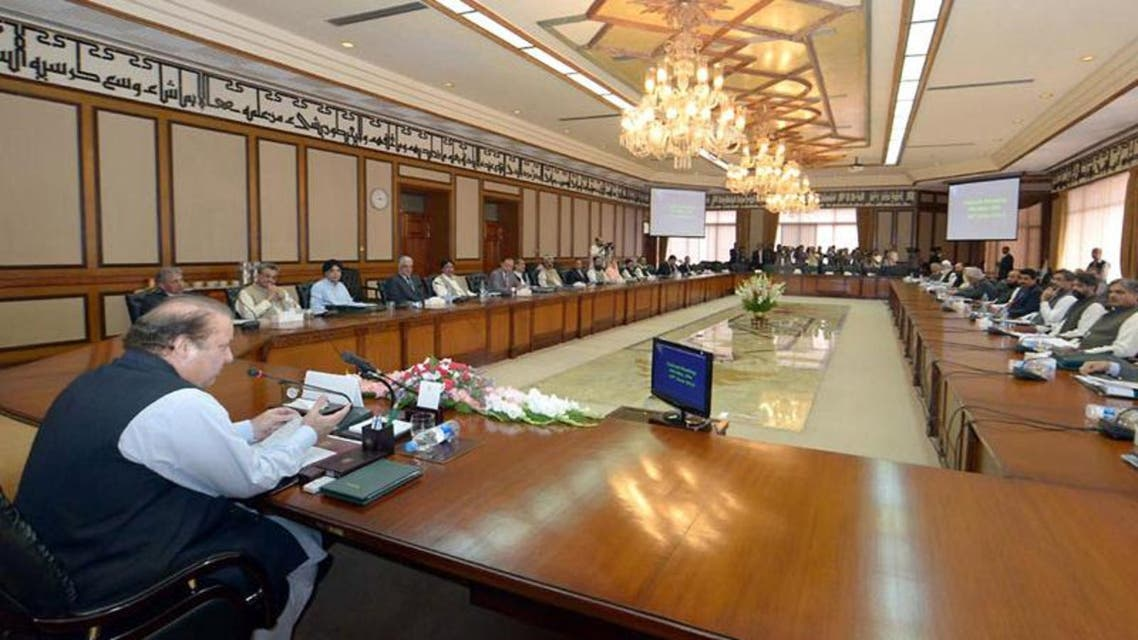 pakistan cabinet