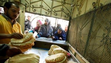 40 % من المصريين تحت خط الفقر.. وزادهم الخبز