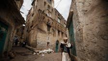 U.N. sets to sanction Yemen obstructionists