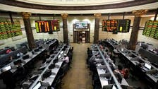 Moody's says Egypt banking sector outlook still negative