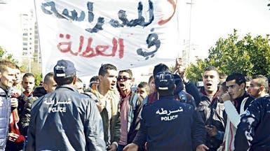 انتفاضة طلبة الثانويات ضد وزارة التعليم بالجزائر