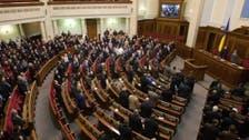 فيديو عراك عنيف بالأيدي بين نواب البرلمان الأوكراني