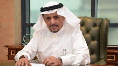 المبطي: التوظيف على رأس أولويات مجلس الغرف السعودية